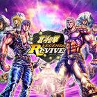 スマホゲーム「北斗の拳 LEGENDS ReVIVE」配信中!「北斗神拳」が途絶えた時代で、拳士たちの記憶をたどる伝承リバイブRPG