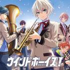 DMM GAMES、吹奏楽部男子高生育成ゲーム「ウインドボーイズ!」、公式サイトでキャラクター26名のサンプルボイスを公開!