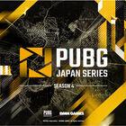 PUBG公式大会「PJSseason4 Phase1 Day3」、9/21(土)に開催! ネットによる実況配信も実施