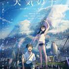 総括・『天気の子』──東京論/気象ファンタジー/災後映画の視点から【平成後の世界のためのリ・アニメイト第4回】
