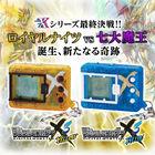 携帯液晶玩具「デジタルモンスターX」最終章が発売! シリーズ最大107体のデジモンが登場