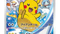 Switch「ポケットモンスター ソード・シールド」、セブンネットショッピング限定特典のスペシャルキラカードイラストが公開!