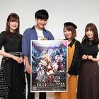10月放送のTVアニメ「戦×恋」、広瀬裕也、本渡楓、加隈亜衣、日高里菜登壇のヒット祈願付き上映会レポート到着!