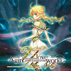 伝説のアドベンチャーゲームが、Steamにも登場! Steam版「この世の果てで恋を唄う少女YU-NO」が本日発売!