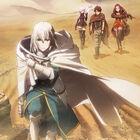 「劇場版 Fate/Grand Order -神聖円卓領域キャメロット-」第1弾特報映像&キービジュアルが公開!!