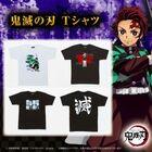 鬼滅の刃のTシャツが全4種で登場! 大好評につき、第4次受注、12月発送分の受付開始!
