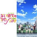10月26日(土)公開の劇場版「冴えない彼女の育てかた Fine」、メインキャスト6名&主題歌アーティスト公開直前コメントが到着!!