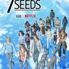 累計600万部超の近未来サバイバルストーリー「7SEEDS」、第2期制作決定!さらに2020年1月より第1期TV放送開始!