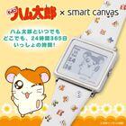 """へけっ!「とっとこハム太郎」と""""時感旅行""""をテーマにした「Smart Canvas」とのコラボデジタル腕時計登場!"""