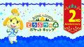 「どうぶつの森 ポケットキャンプ」2周年記念イベント開催スタート! ガーデンイベントやログボなど盛りだくさん!