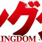 TVアニメ「キングダム」第3シリーズ、2020年4月にNHK総合にて放送開始!