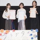 11/22劇場公開の新作OVA「フラグタイム」、完成披露上映会レポート到着!