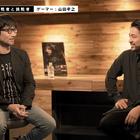 PS4「DEATH STRANDING」山田孝之さん&小島秀夫監督スペシャル対談映像が公開