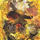 放送終了15周年を記念! 名作TVアニメ「巌窟王」、Blu-ray BOX コンパクトエディションが2020年2月26日(水)に発売決定!