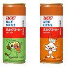 ピカチュウや「ポケットモンスター ソード・シールド」の新ポケモンをデザインした「UCC ミルクコーヒー ポケモン缶」本日発売!