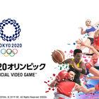 伊藤美誠ら日本のトップアスリートに挑戦できる! PS4&Switch「東京2020オリンピック The Official Video Game」の無料アップデート第6弾が配信!