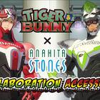 「TIGER & BUNNY」新作アクセはワイルドタイガー、バーナビーをイメージした天然石ブレスレット!