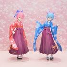 【プレゼント】おそろいの着物&袴姿の和styleに身を包んだレム&ラムフィギュアが1月5週目にセガプライズに登場!