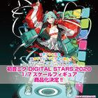 ワダアルコ氏描き下ろし! 初音ミクのヨーロッパツアー 「Digital Stars 2020」イベントキービジュアルフィギュア化決定!