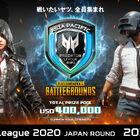 eスポーツトーナメント「Predator League 2020」日本公式予選 Week1 勝利チーム決定!