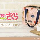 「カードキャプターさくら クリアカード編」から、ケロちゃんや夢の杖などのモチーフが散りばめられた保冷バッグが登場!