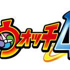 「妖怪ウォッチ」シリーズ最新作、PS4/Switch「妖怪ウォッチ4++」が本日2019年12月5日発売!