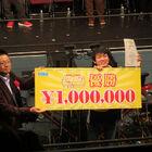 「ぷよぷよチャンピオンシップ SEASON2 12月大会」決勝トーナメント・結果発表! 2月大会のエントリーも始まる!