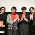アニメ「Levius -レビウス-」特別上映会のオフィシャルレポートが到着! キャストの島﨑信長・櫻井孝宏も登壇