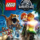 【プレゼント】レゴでできたジュラシック・パークで冒険を楽しもう! Switch「LEGO ジュラシック・ワールド」が2名に当たる!