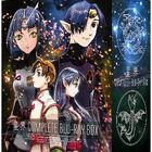 アニメ「星界の紋章」20周年記念! 全作品を新規HDリマスターした「星界シリーズ」初のBlu-ray BOXが本日12/25に発売