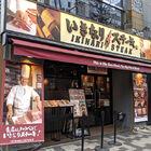 「いきなり!ステーキ」が同店自慢の「厚切りステーキ」をフェア限定価格で食べられる「ジャンボステーキフェア」を本日12月28日より開催!