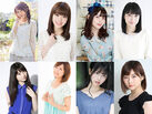 <2020冬アニメ>女性声優出演リスト お気に入りの声優はどの作品に出る?