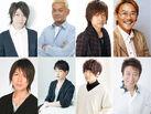 <2020冬アニメ>男性声優出演リスト お気に入りの声優はどの作品に出る?