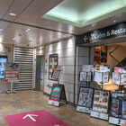 和食ダイニング「まぐろ問屋 十代目 彌左エ門 秋葉原アトレ2店」が明日12月30日をもって閉店