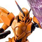 「機動戦士Vガンダム」より、試作型MS「シャッコー」が、RE/100シリーズでガンプラ初キット化!