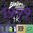 「ジョジョ」第4部×tk.TAKEO KIKUCHIのコラボファッションアイテムが登場。杜王町モチーフのTシャツやブレスレットなど
