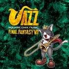 懐かしのFF VIIの楽曲がJAZZに! アルバム「SQUARE ENIX JAZZ -FINAL FANTASY VII-」が本日発売
