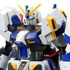 「機動戦士ガンダム外伝 宇宙、閃光の果てに…」に登場した機体、ガンダム4号機がHGシリーズに登場!!