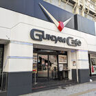 「ガンダムカフェ 秋葉原店」が店舗リニューアル工事のため3月23日から一時休業。リニューアルオープンは7月予定