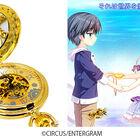この懐中時計は世界を変える!?「D.C.4 ~ダ・カーポ4~」作中で登場した懐中時計が商品化!