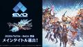 PS4「グランブルーファンタジー ヴァーサス」が、世界最大規模の格闘ゲーム大会「EVO 2020」のメインタイトルに選出!