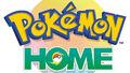 各ソフトで育てたポケモンをまとめて預けられる「Pokémon HOME」が本日2月12日よりサービス開始!