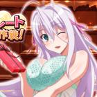 ソシャゲ版「ハイスクールD×D」にて、クエストイベント「ドキドキ☆チョコレート大作成!」開催中!