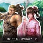 2/20発売の剣術アクションRPG「侍道外伝 KATANAKAMI」より、最新トレーラー公開! マルチプレイや刀の情報も発表