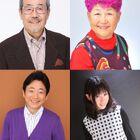 「第14回声優アワード」の受賞者4名が先行発表! 矢田稔さん、高坂真琴さん、水島裕さん、深見梨加さんが受賞