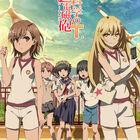 【情報更新!】ブシロード、AnimeJapan出展中止を発表!新型コロナウイルスの影響による2~3月のアニメ放送&関連イベントのスケジュール変更情報