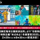 今年はうるう年! 4年に1度目覚めるあの男がやってくる!「こち亀 日暮熟睡男 特集」が AbemaTVにて2/29(土)配信決定!!