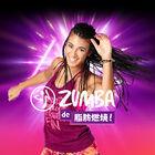 ダンスエクササイズ「Zumba」が家でできる! Switch「Zumba de 脂肪燃焼!」が2020年初夏に発売!