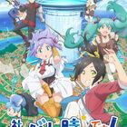 TVアニメ「社長、バトルの時間です!」、2020年4月5日より放送開始! キービジュアルも公開に!