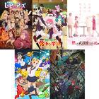 アニメライターによる2020年冬アニメ中間レビュー【アニメコラム】